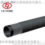 150PSI SBR橡胶排水管 螺旋钢丝橡胶排水管 8寸橡胶排水管 橡胶排水管 橡胶排水管图片 橡胶水管多少钱一米