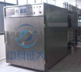 ZMS-10熟食类真空速冷机 快速降温保鲜机