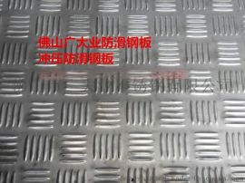 批发2mm防滑工作面板 不锈钢防滑地板 冲压米粒花纹板