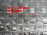 批發2mm防滑工作面板 不鏽鋼防滑地板 衝壓米粒花紋板