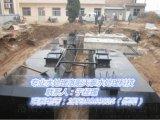 郑州一体化屠宰污水处理设备 安阳地埋式生活污水处理设备