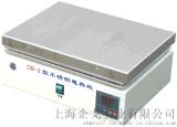 企戈數顯不鏽鋼電熱板DB-3A
