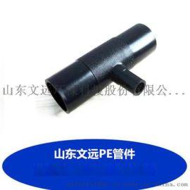 北京PE管件_北京PE彎頭三通法蘭根管件供應_北京PE管件廠家