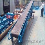 多功能带式输送机定制厂家 升降式方管皮带机报价