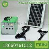 迷你型太阳能发电系统   小型太阳能发电机
