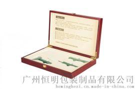 广州恒明包装陶瓷刀具包装展示盒子