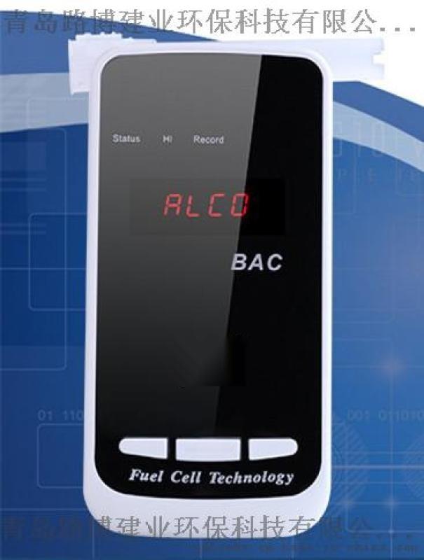 专业酒精测试仪 被动检测