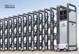 南昌明和-專業廠家直銷 不鏽鋼電動門伸縮門 電動伸縮門價格 伸縮門廠家 伸縮門維修