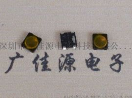 轻触开关(3x3x0.5)薄膜开关供应厂家