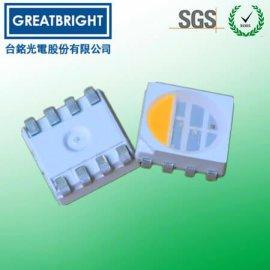 厂家  款【5050RGBW四色LED】四色5050rgb贴片