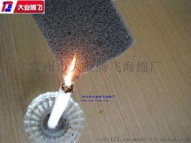 供应耐高温泡棉+耐磨、防撞
