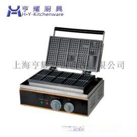 上海旋转华夫炉厂家,商用单头华夫炉,全电双头心形华夫炉,台式十格华夫炉