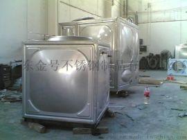 广东金号生产销售太阳能保温水箱 卧式保温水箱 组合式保温水箱