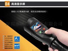 深圳强光摄像手电筒RTA8838F