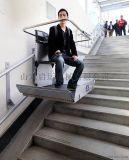 淮南市 谢家集区启运直销轮椅升降平台 楼道升降机