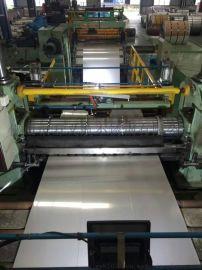 201不锈钢带生产厂家