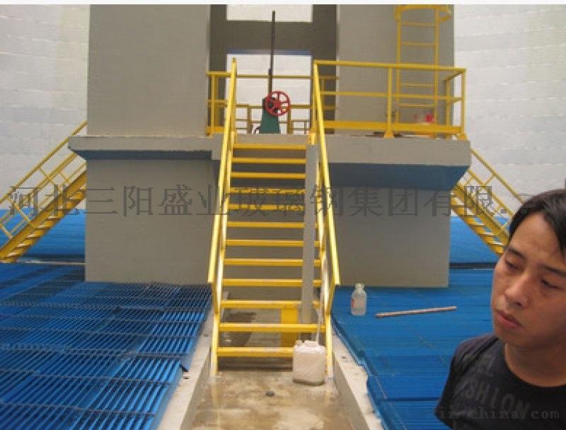 絕緣梯 玻璃鋼梯 魚竿梯