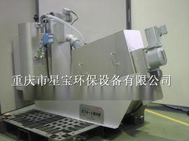 重庆101叠螺污泥脱水机/星宝质量保证