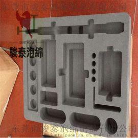 供应一次成型eva_雕刻eva 工具箱EVA内衬