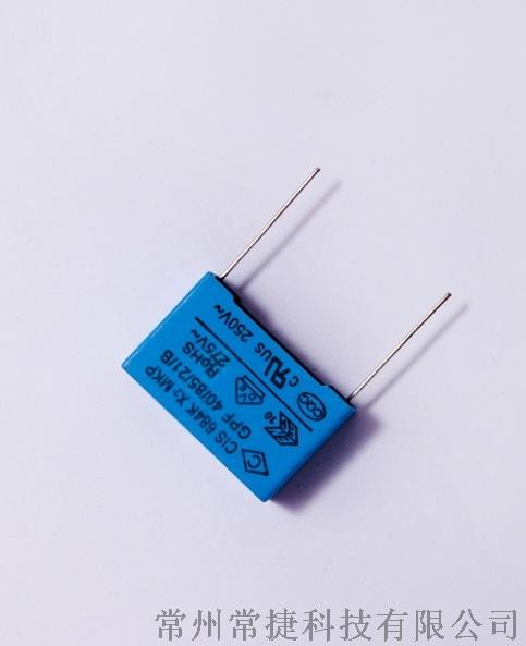 盒式封装电容 抑制电磁干扰与电源网络连接用电容器