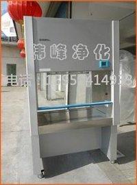 全排生物安全柜   洁净生物安全柜 生物洁净柜
