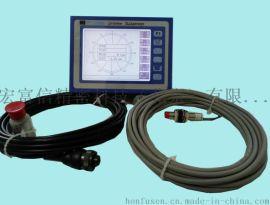 PY2500 磨床砂轮动平衡仪台湾制造