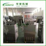 華譽HY-RSJ型電動升降式熱縮包裝機