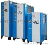 气动工具专用冷冻式压缩空气干燥机