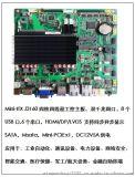 J3160工控主板超薄一体机主板