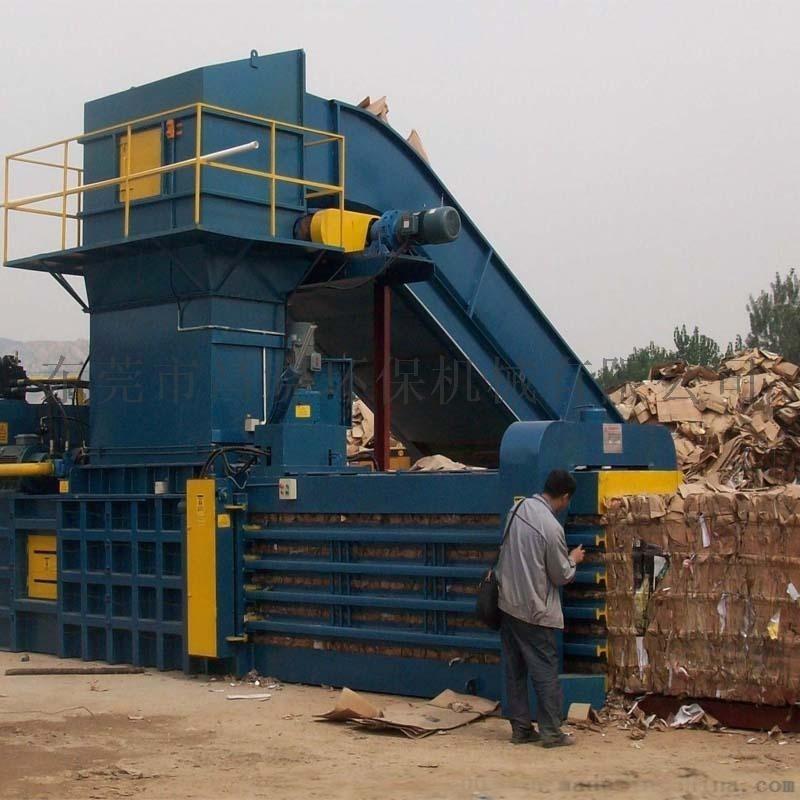 120T全自动液压卧式废纸打包机 深圳废旧纸箱打包机