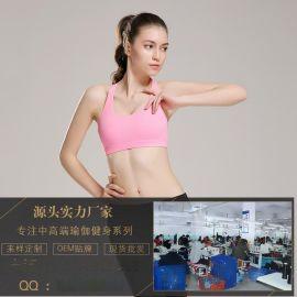 專業高強度運動文胸防震瑜伽文胸網紗透氣跑步內衣