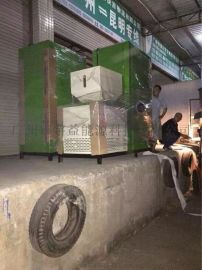 200KG全自动生物质蒸汽发生器 适合用于制浆造纸蒸汽锅炉设备