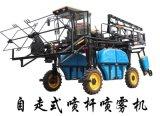 农业四轮玉米喷药机厂家 农用自走式打药机 小麦四轮