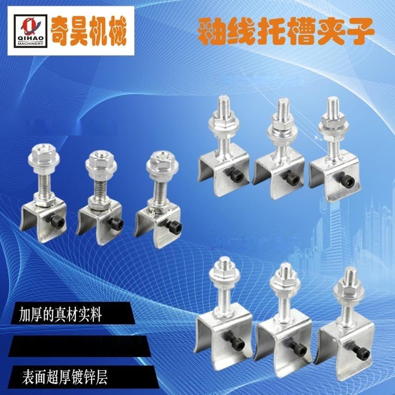 施釉线各种规格托槽夹子陶瓷机械设备配件