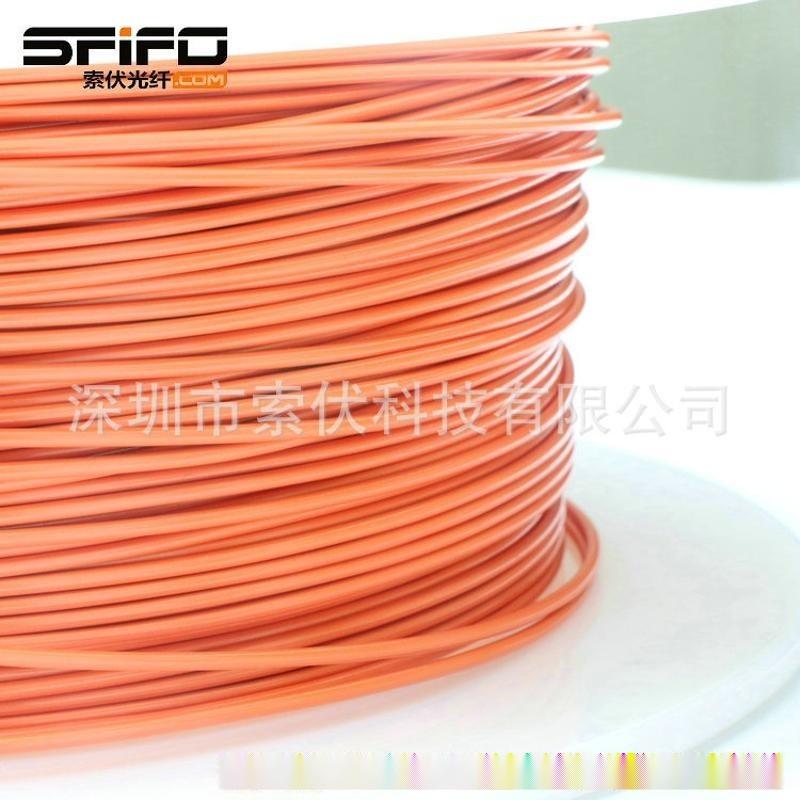 MOST汽車光纖光纜,塑料汽車光纖光纜跳線,汽車光纖光纜廠家