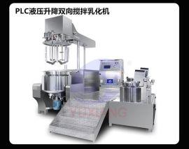 真空乳化机 化妆品设备乳化均质高速搅拌机械