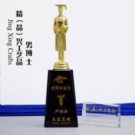 男款诗歌朗诵比赛合金奖杯 博士毕业纪念品定做 机构优秀学员奖杯