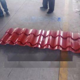 YX30-200-800型仿古琉璃瓦 彩鋼壓型板