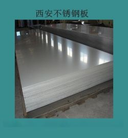不锈钢板316L不锈钢板310s不锈钢板厂家直销