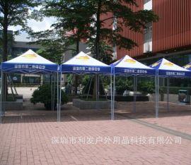 折叠广告帐篷四脚帐篷厂家直销按要求印广告