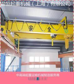 5T电动单梁起重机 单梁桥式行车