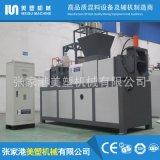 HDPE塑料薄膜挤干机  PE塑料薄膜脱水机 HDPE塑料薄膜挤干机