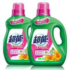 厂家直销超能洗衣液批发2.5KG瓶装洗衣液促销批发劳保福利礼品赠品热卖 超能洗衣液