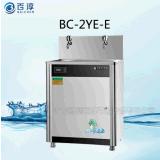 天津西安不锈钢节能饮水机幼儿园专用饮水机步进式开水机,