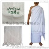 中国哈吉(穆斯林朝觐)全棉朝拜衣cotton Ihram