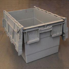 联生塑胶 8#储物箱 翻盖式收纳箱 牛奶配送储物箱 全新PP料