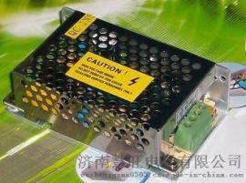 工控电源3.3V4A