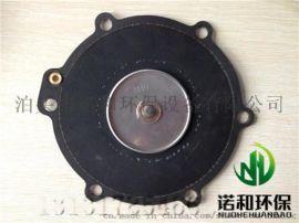 膜片电磁脉冲阀膜片厂家直销质量可靠型号齐全