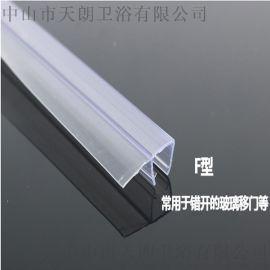 F型密封胶条制作厂家 卫浴玻璃门窗挡水胶条