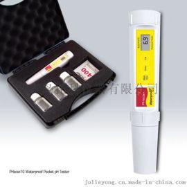 PHscan10S經濟型筆式pH計